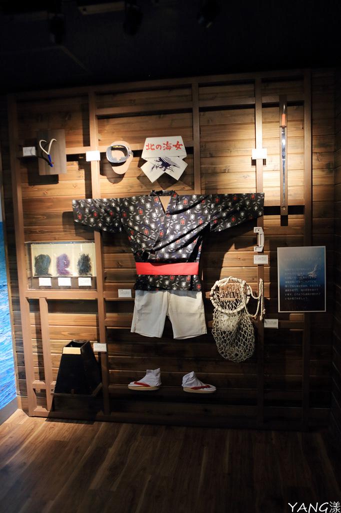 仙台海之杜水族館