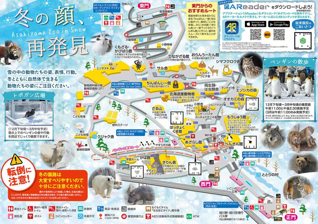 map-j.jpg