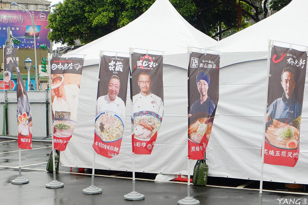日本拉麵祭