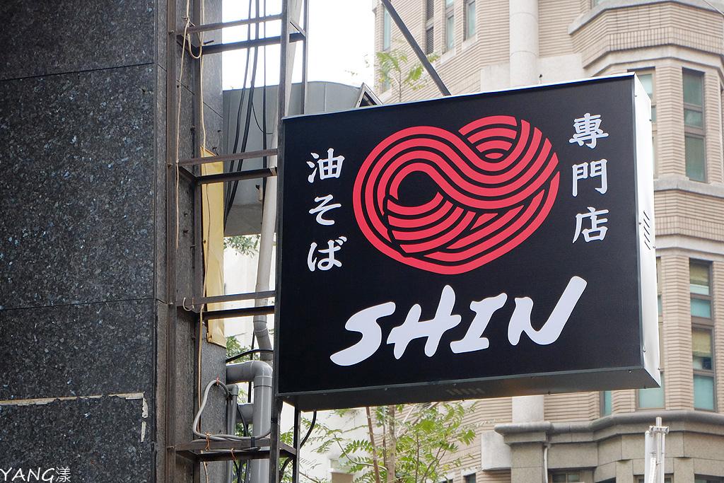 Aburasoba Shin