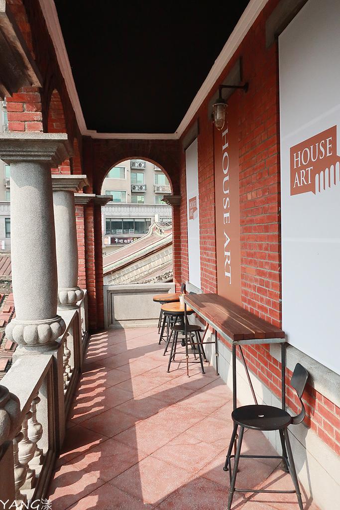 House+Cafe since 1910
