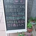 No.15事啡之地