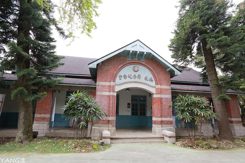 大溪公會堂