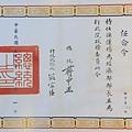 孫運璿紀念館