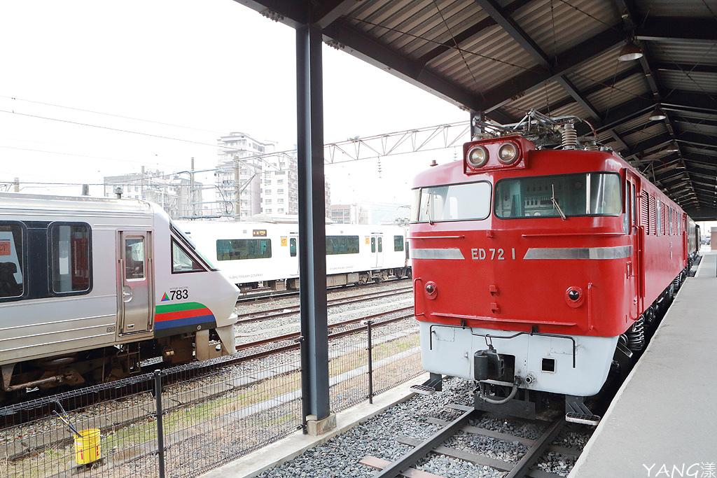 九州鐵道博物館