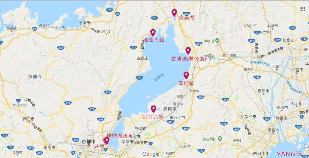 琵琶湖賞櫻