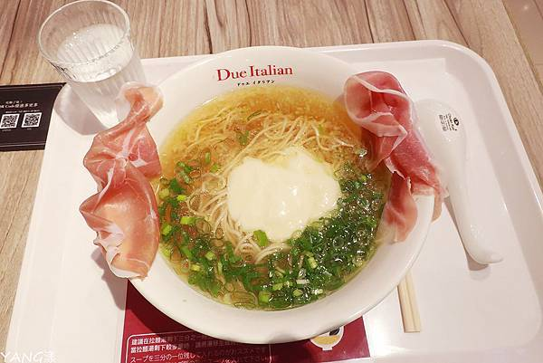 Due Italian
