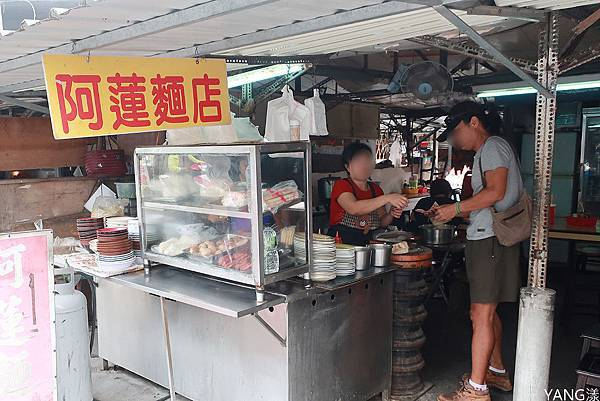 玉里阿蓮麵店
