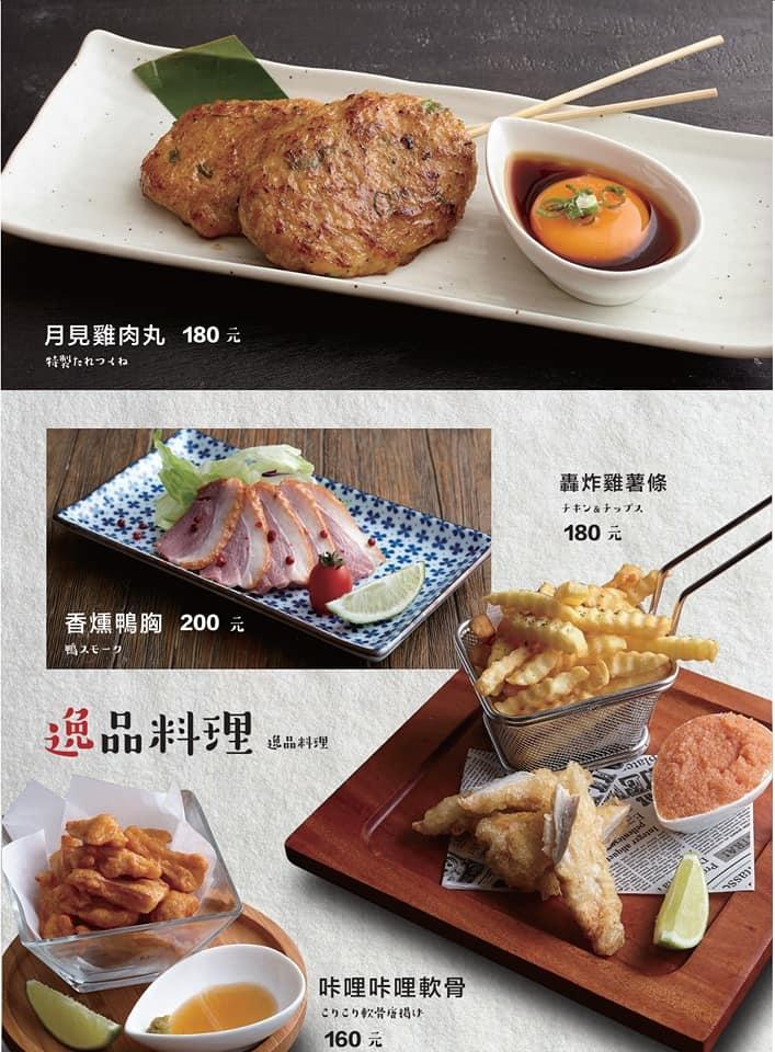 晚間菜單-5