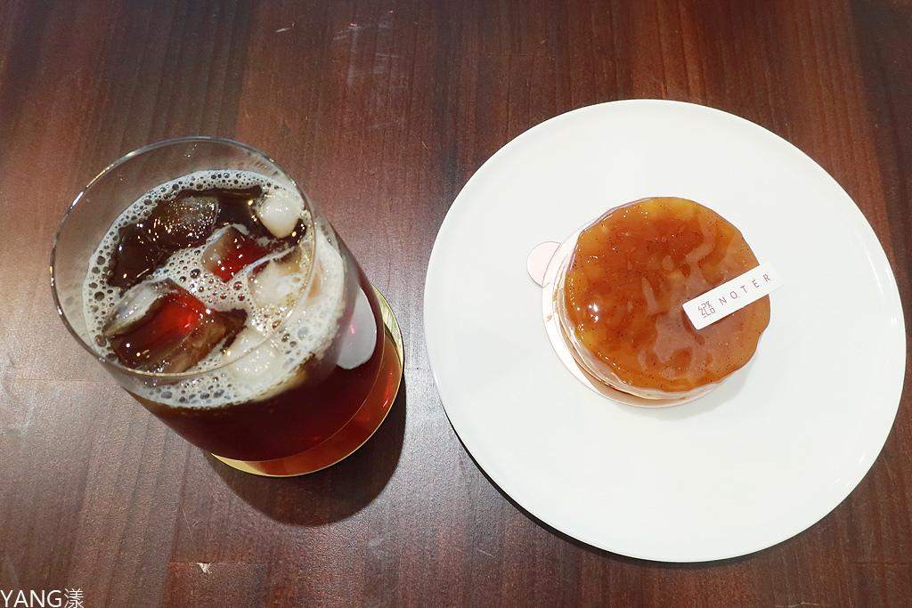 紀路・甜點