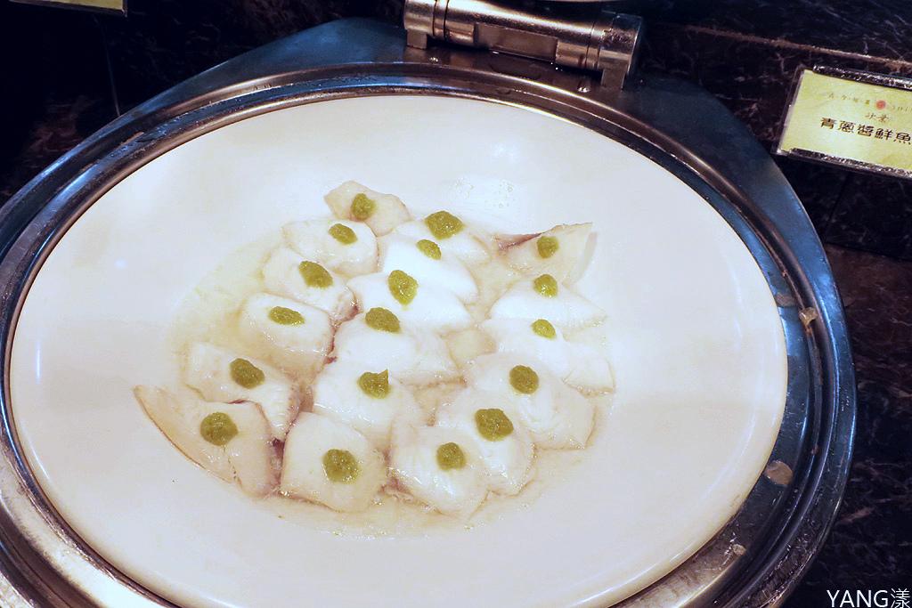 欣葉日料2019夏季