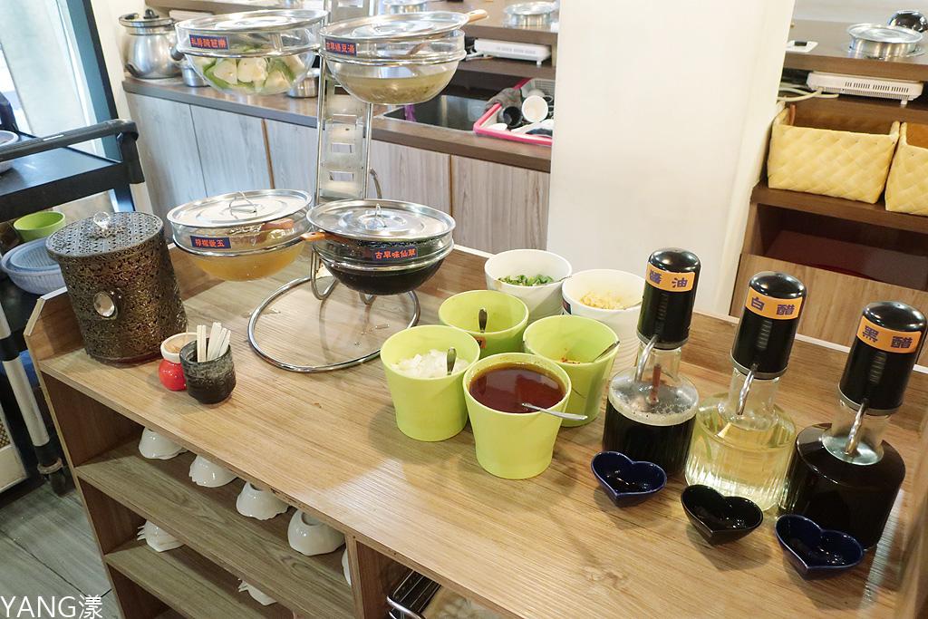 喜園涮涮鍋