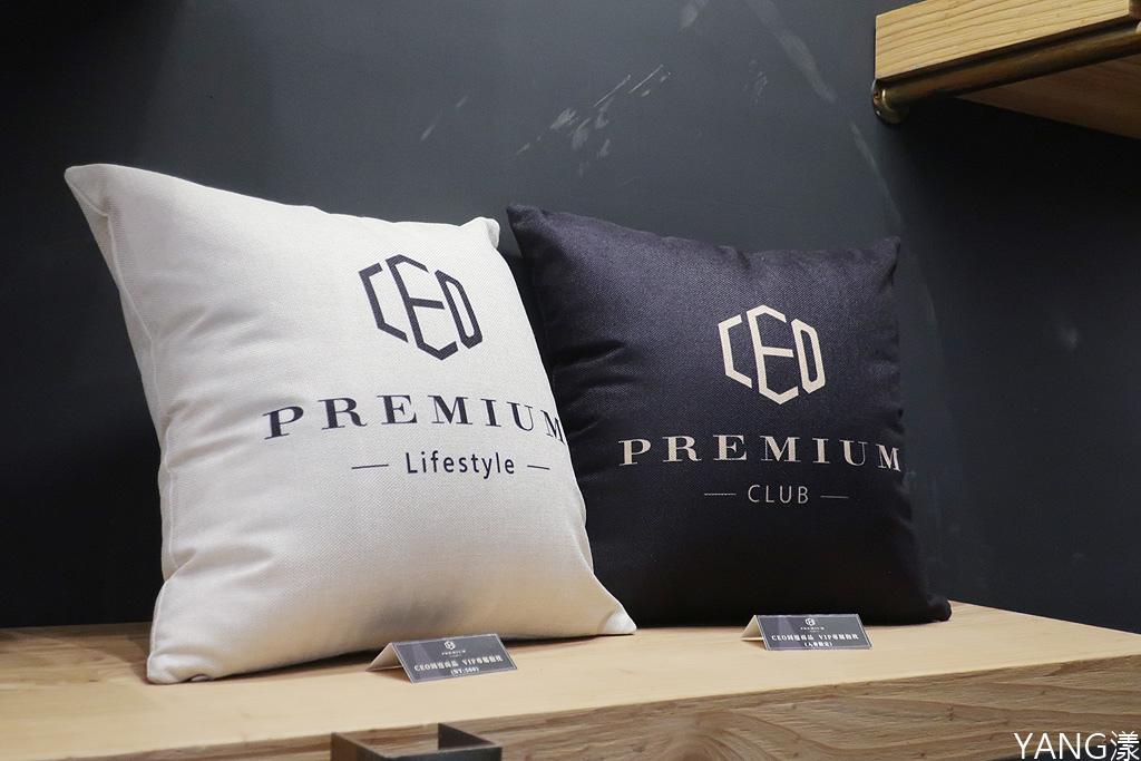 CEO Premium CLUB