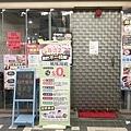 川之流民生店