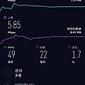 櫻島渡輪.jpg