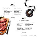 FB網路菜單-相簿用-01.png