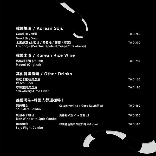 FB網路菜單-相簿用-06.png