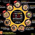 0802-午間燒肉飯雙面A4(O)-02.png