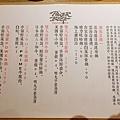 Power Beef 冷藏肉涮涮鍋專門店