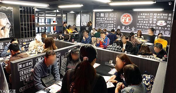 華星冰室台北