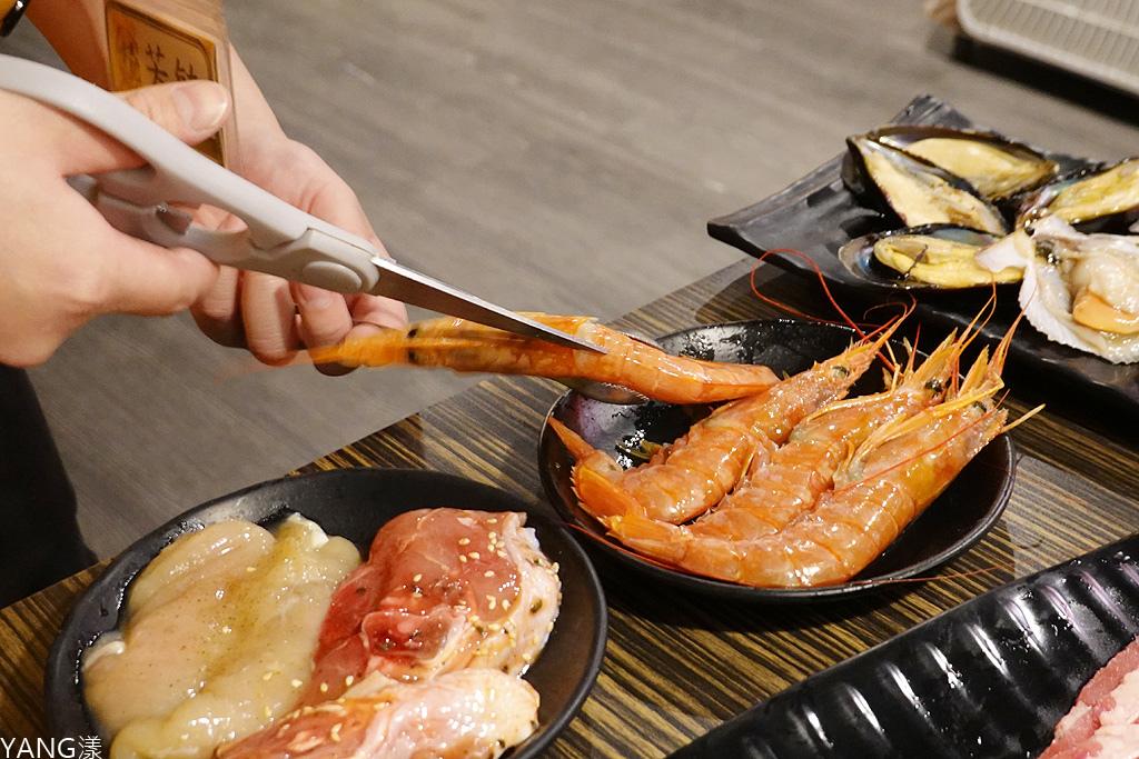 燒肉眾西門