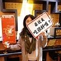 東華川府重慶老火鍋