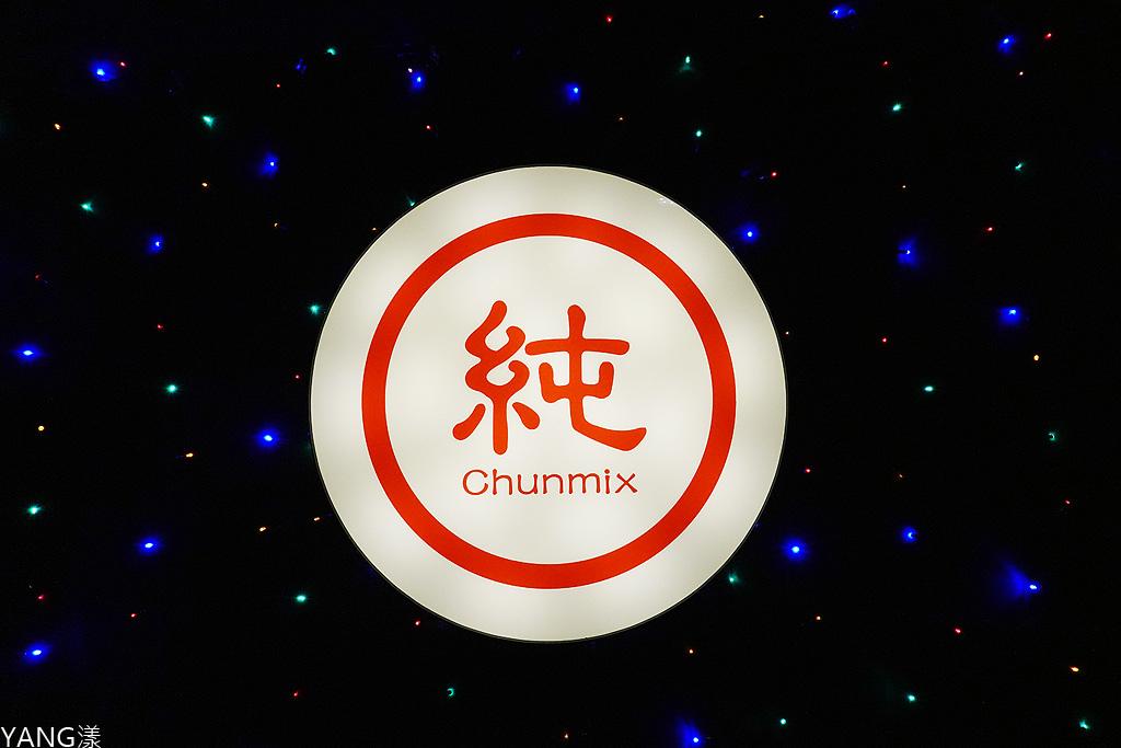 純Chunmix