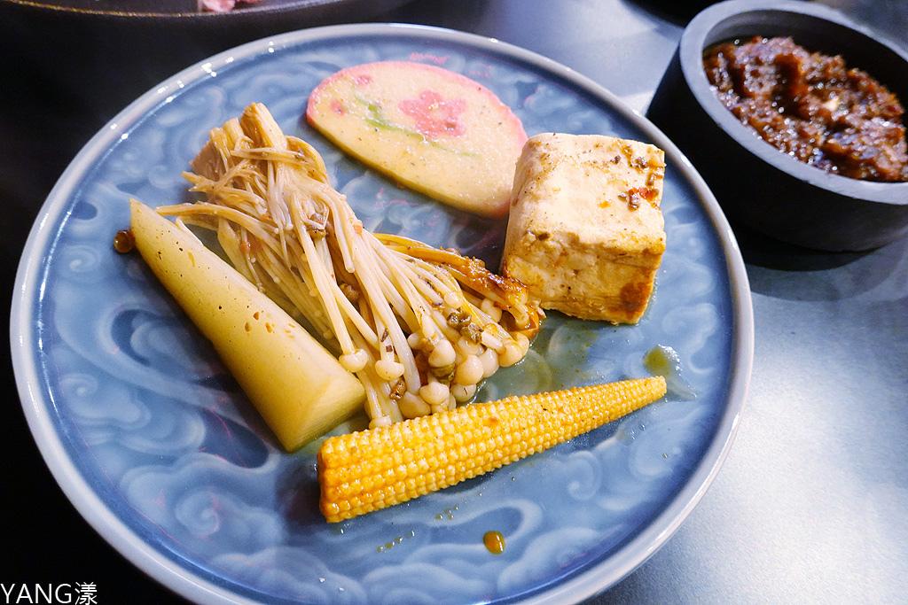 幸福金龍鍋