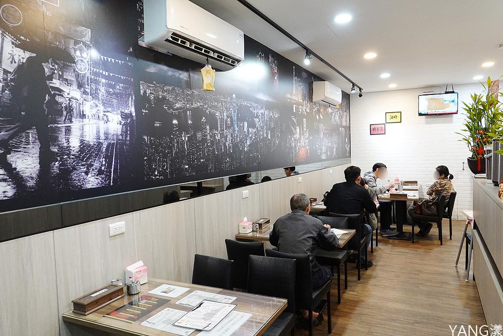 森余港式燒臘茶餐廳