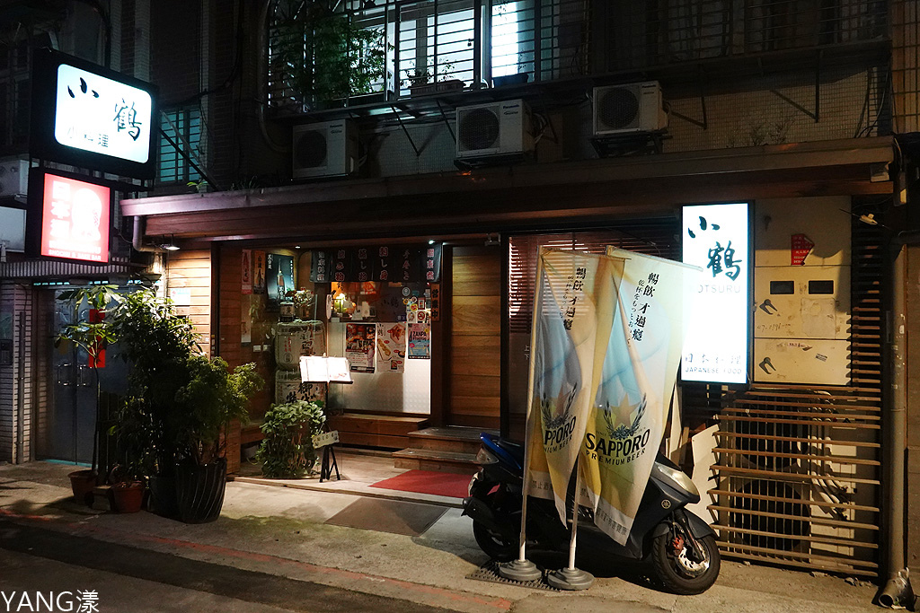 小鶴日本料理