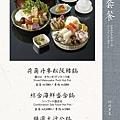 2018呷哺菜單-英日版-03.jpg