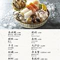 2018呷哺菜單-英日版-08.jpg