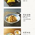 2018呷哺菜單-英日版-11.jpg