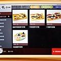 日本美登利壽司