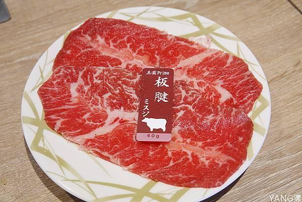 油花迴轉燒肉