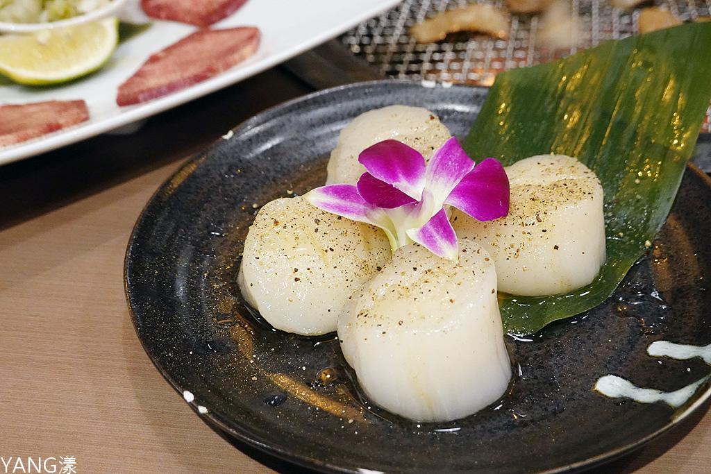 千歲亭日式炭火燒肉