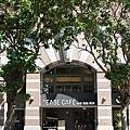 At EASE CAFE