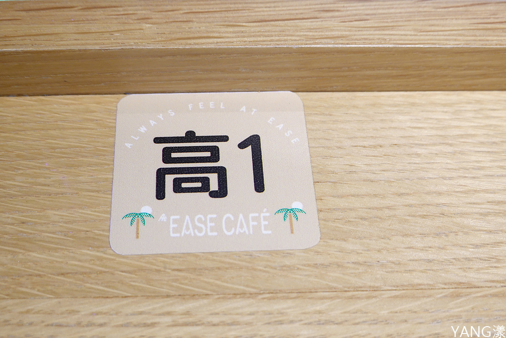 At EASE CAFE