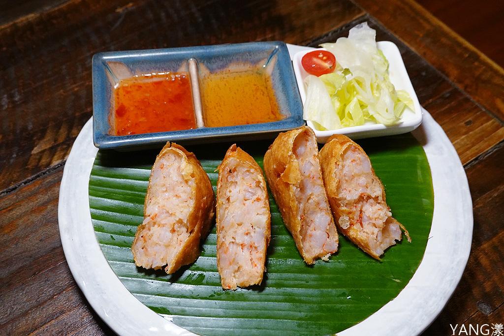Nahm水泰式餐廳