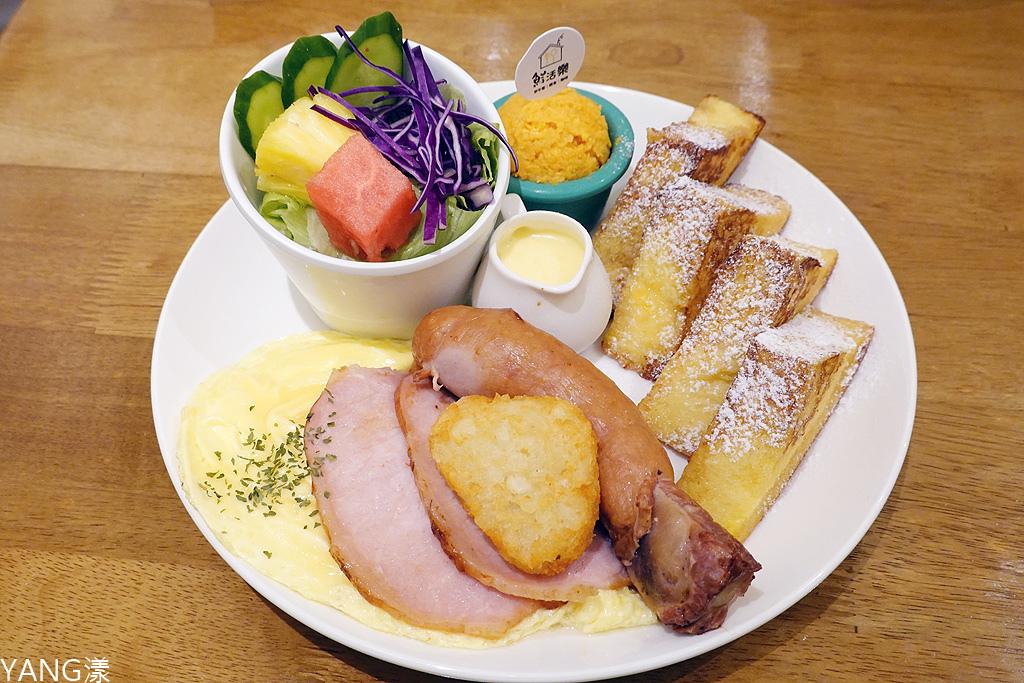 鮮活樂早午餐