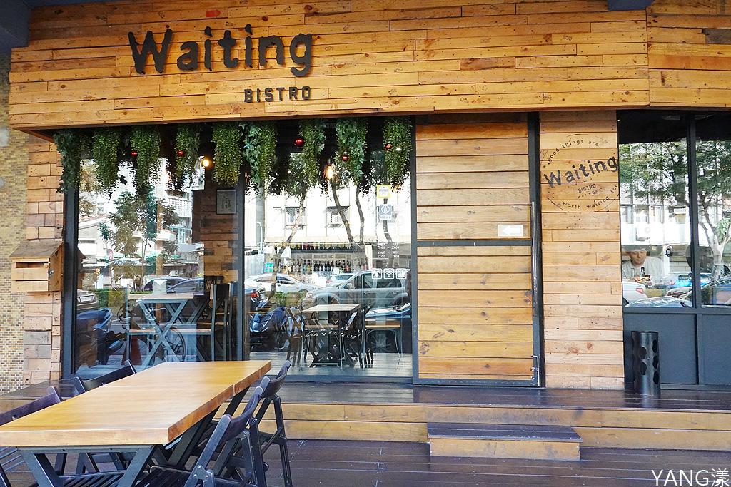 Waiting Bistro