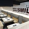 燒肉SMILE