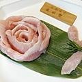 GOGI GOGI 韓式燒肉