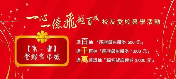 banner_act_alumni-02 (2)