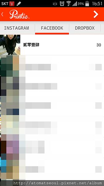 Screenshots_2014-04-09-16-51-07