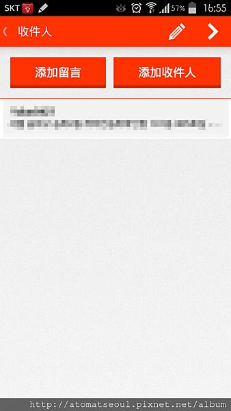 Screenshots_2014-04-09-16-55-51