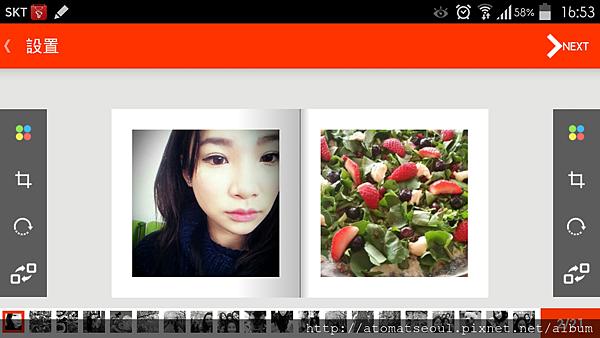 Screenshots_2014-04-09-16-53-58