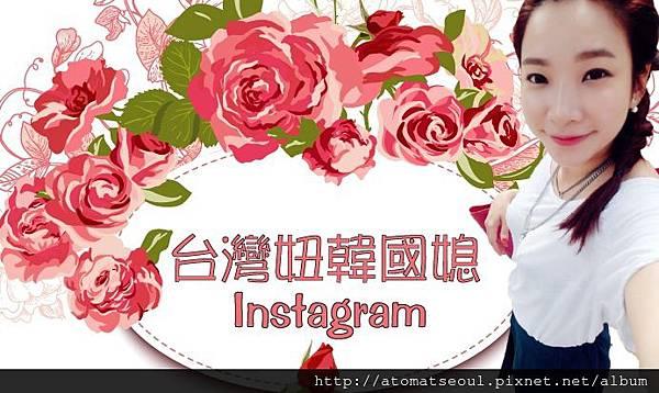 roses [轉換]