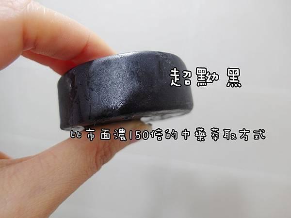 SAM_7877-1.jpg