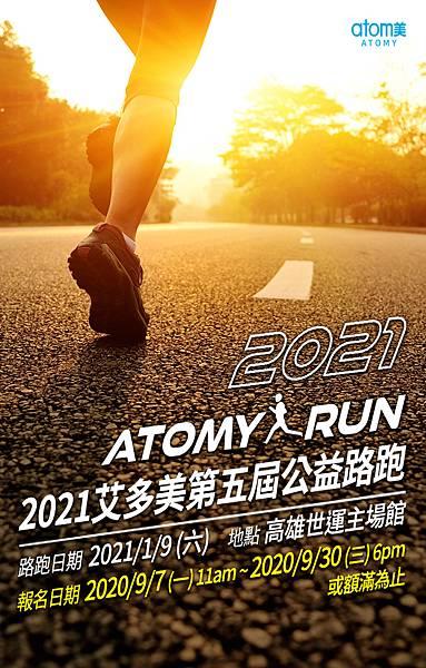 2021-run.jpg